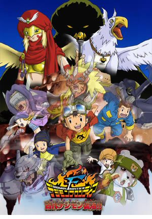 Digimon And The Island Of Lost Digimon Movie Torrent