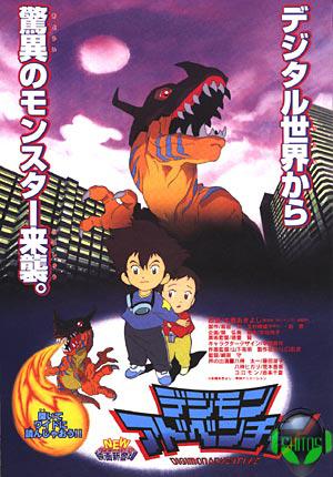 digimon adventure movie 2 english dub